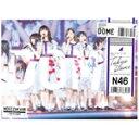 【送料無料】[限定版]真夏の全国ツアー2017 FINAL! IN TOKYO DOME(3DVD/完全生産限定盤)/乃木坂46[DVD]【返品種別A】