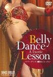 【送料無料】ベリーダンス・レッスン/Belly Dance A Exotic Lesson/ダンス[DVD]【返品種別A】