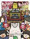 【送料無料】Tank-top of the DVD III【Blu-ray】/ヤバイTシャツ屋さん[Blu-ray]【返品種別A】