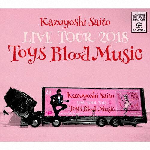 【送料無料】[初回仕様]Kazuyoshi Saito LIVE TOUR 2018 Toys Blood Music Live at 山梨コラニー文化ホール 2018.06.02/斉藤和義[CD]【返品種別A】