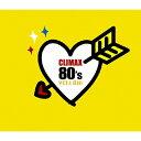 【送料無料】クライマックス 80's YELLOW/オムニバス[CD]【返品種別A】