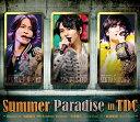 【送料無料】Summer Paradise in TDC/Sexy Zone[Blu-ray]【返品種別A】