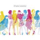 [限定盤]If you wanna(完全生産限定盤)/Perfume[CD+DVD]【返品種別A】