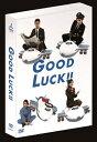 【送料無料】GOOD LUCK!! DVD-BOX/木村拓哉[DVD]【返品種別A】