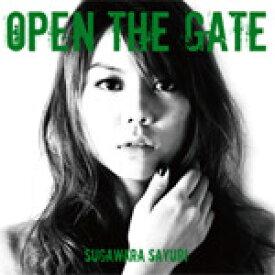 Open The Gate/菅原紗由理[CD]【返品種別A】