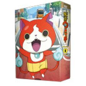 【送料無料】妖怪ウォッチ DVD-BOX1/アニメーション[DVD]【返品種別A】