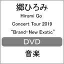 【送料無料】[先着特典付/初回仕様]Hiromi Go Concert Tour 2019 Brand-New Exotic【DVD】/郷ひろみ[DVD]【返品種別A】