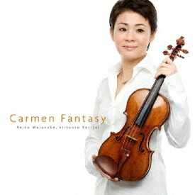 カルメン・ファンタジー/渡辺玲子[Blu-specCD2]【返品種別A】