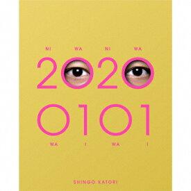 【送料無料】[枚数限定][限定盤]20200101(初回限定/GOLD BANG!)/香取慎吾[CD]【返品種別A】