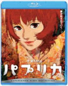 【送料無料】パプリカ/アニメーション[Blu-ray]【返品種別A】