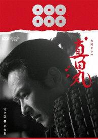 【送料無料】真田丸 完全版 第参集/堺雅人[DVD]【返品種別A】