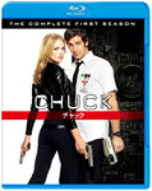 CHUCK/チャック〈ファースト・シーズン〉 コンプリート・セット/ザッカリー・リーヴァイ[Blu-ray]【返品種別A】
