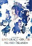 NANAMIZUKILIVEGRACE-OPUSIII-×ISLAND×ISLAND+【DVD】|水樹奈々|KIBM-788/94