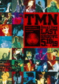 【送料無料】TMN final live LAST GROOVE 5.18/5.19/TM NETWORK[DVD]【返品種別A】