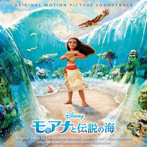 モアナと伝説の海 オリジナル・サウンドトラック<日本語版>/サントラ[CD]【返品種別A】