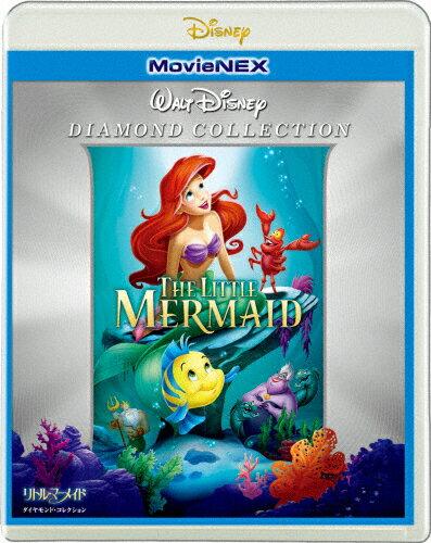 【送料無料】リトル・マーメイド ダイヤモンド・コレクション MovieNEX【BD+DVD】/アニメーション[Blu-ray]【返品種別A】