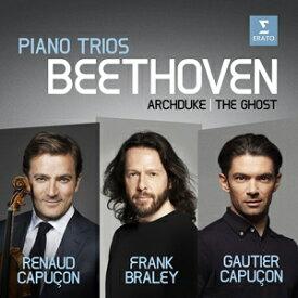 ベートーヴェン:ピアノ三重奏曲「大公」「幽霊」 【輸入盤】▼/ルノー・カピュソン[CD]【返品種別A】