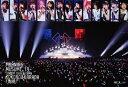 【送料無料】モーニング娘。'19 コンサートツアー秋 〜KOKORO&KARADA〜FINAL【DVD】/モーニング娘。'19[DVD]【返品種…