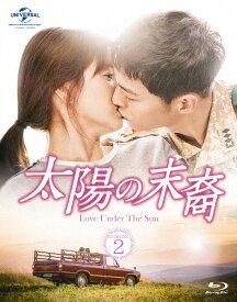 【送料無料】太陽の末裔 Love Under The Sun Blu-ray SET2/ソン・ジュンギ[Blu-ray]【返品種別A】