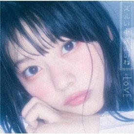 [初回仕様]ズルいよ ズルいね(Type-C)/=LOVE[CD+DVD]【返品種別A】
