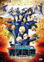 【送料無料】ミュージカル『青春-AOHARU-鉄道』〜すべての路は所沢へ通ず〜【DVD】/KIMERU[DVD]【返品種別A】