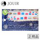 ちことこ ジェルネイルステッカー フット用 nf003 (designed beauty goods ちことこ)