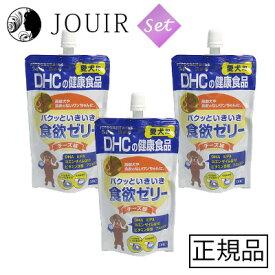 【土日祝も営業/最大600円OFF】DHC 愛犬用 パクッといきいき食欲ゼリー チーズ味 130g【お得な3個セット】