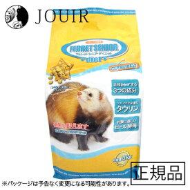 【土日祝も営業 まとめ買いがお得】ニチドウ フェレット シニアダイエットフード 3.0kg