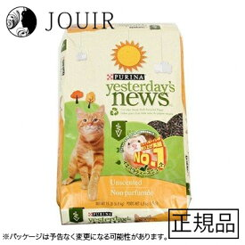 【土日祝も営業 最大600円OFF】イエスタディーズニュース 6.8kg 2個セット