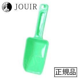 【土日祝も営業 最大600円OFF】小動物トイレ 掃除用シャベル