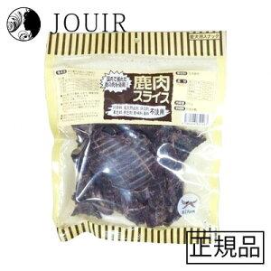 【土日祝も営業 最大600円OFF】鹿肉スライス 200g
