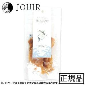 【アウトレット/訳あり】シーキッチン さめ肉ジャーキー 30g(賞味期限 2021年5月)
