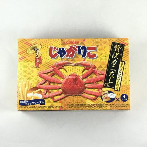 鳥取 お土産 じゃがりこ 贅沢カニだし味 鳥取県のお土産