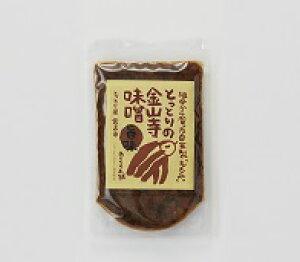 鳥取県 お土産 とっとりの 金山寺味噌 140g 旨味
