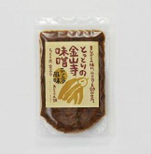 鳥取県 お土産 とっとりの 金山寺味噌 140g ニンニク風味