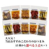 高知県産米茄子米なすべいなす1箱9玉入り約2.6〜2.9kg国産