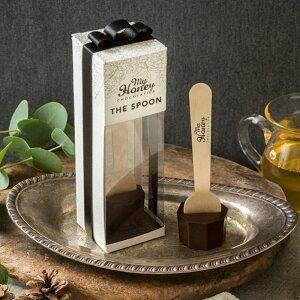 チョコレート ギフト ザ・スプーン THE SPOON ギフトBOX 手土産 お取り寄せ マイハニー
