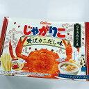 鳥取 お土産 じゃがりこ 贅沢カニだし味 ディップソース付き 鳥取県のお土産