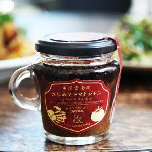 かにみそトマトジャン 鳥取県境港産紅ズワイガニ100%使用 おつまみ 土産 ディップ アレンジ
