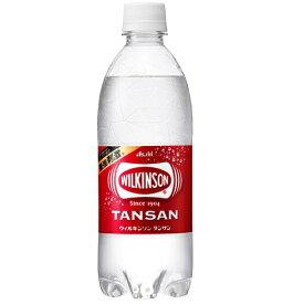 ウィルキンソン タンサン 500ml 24本 ペットボトル 強炭酸 送料無料