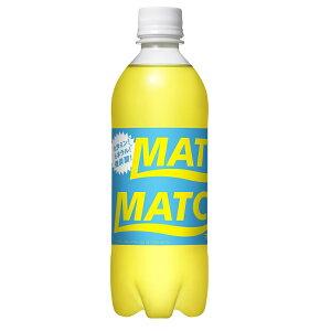 マッチ match 500ml ペットボトル 24本入 送料無料 大塚 微炭酸飲料 ビタミン ミネラル チャージ