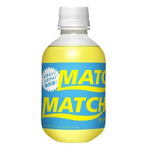 マッチ match 270ml ペットボトル 24本入 送料無料 大塚 微炭酸飲料 ビタミン ミネラル チャージ