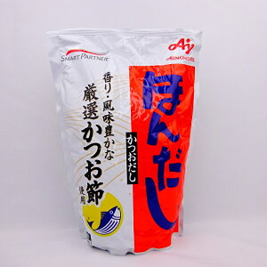 味の素 ほんだし かつおだし 1kg 袋