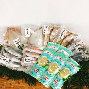 干物 シャリキン 家飲みセット 鳥取県境港産 贅沢干物 丸干し6種 甲類焼酎 セット 送料無料 冷凍 のどぐろ アジ カレイ ハタハタ ウルメ スルメいか