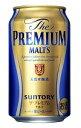 【食フェス対象商品】サントリー ザ プレミアム モルツ 350ML缶ビール 24本入【3ケースまで同梱できます】