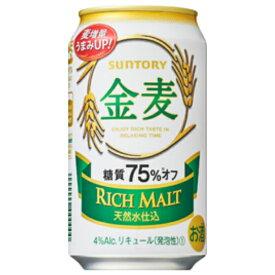サントリー 第3ビール 金麦 糖質75%オフ 350ml 缶 24本入 新ジャンル 缶ビール 【2ケースまで同梱可】
