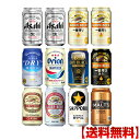 お歳暮 ビール セット 国産ビール 詰め合わせ 12本セット 飲み比べ 送料無料 ギフト ビールギフト プレゼント アソート