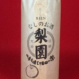 梨 リキュール 梨園 500ml 梨のお酒 老松酒造