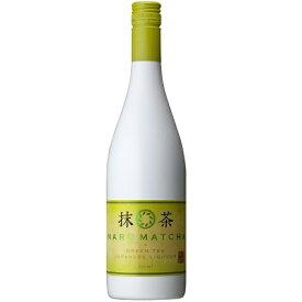 抹茶リキュール MARU MATCHA (まる抹茶) 20度 750ml