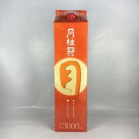 日本酒 普通酒 月桂冠 定番酒 つき 月 3Lパック 月桂冠 3000ml